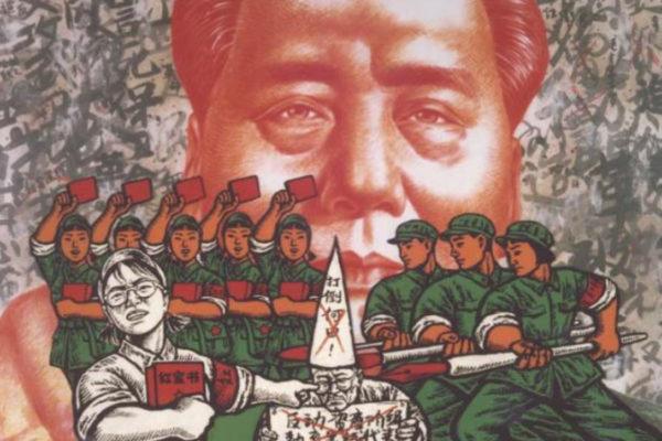 Shui-Bo Wang. Sunrise over Tiananmen Square - still (1999)