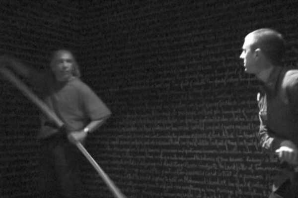 Terribly Long Swords performance with Michael Fernandes and Dustin Wenzel, 6 April 2006 #2. Documented by Barbara Sternberg (2006)
